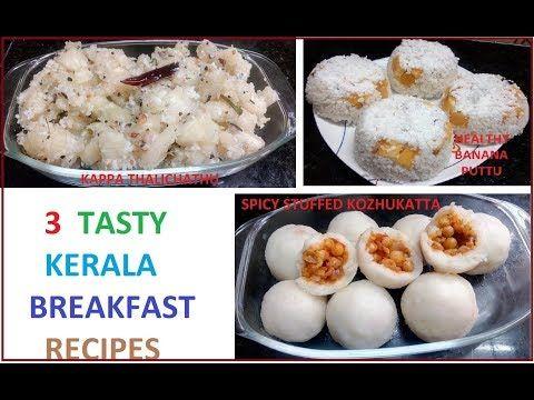 Kerala breakfast ideas