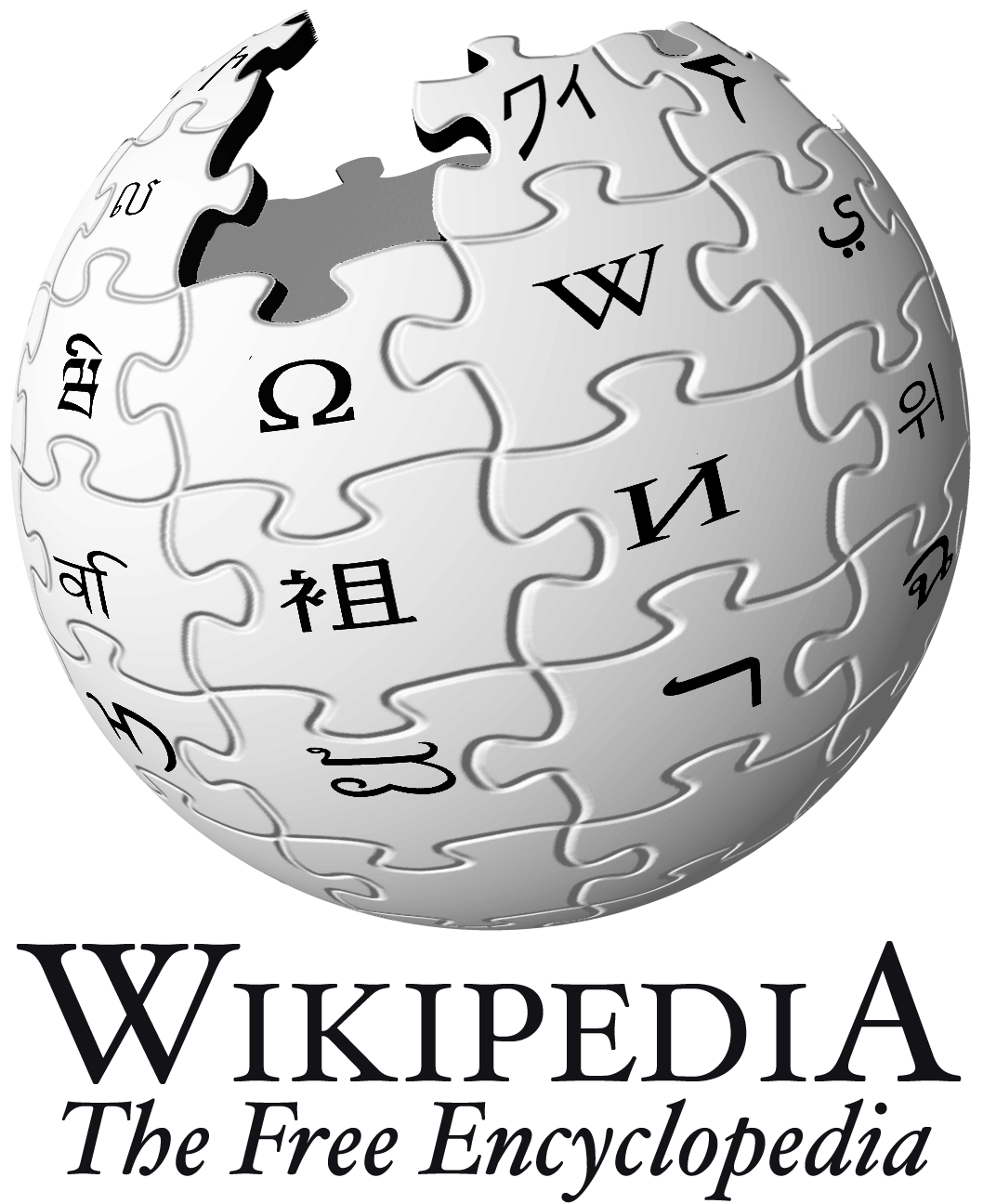 Your Guide To Creating A Wikipedia Page