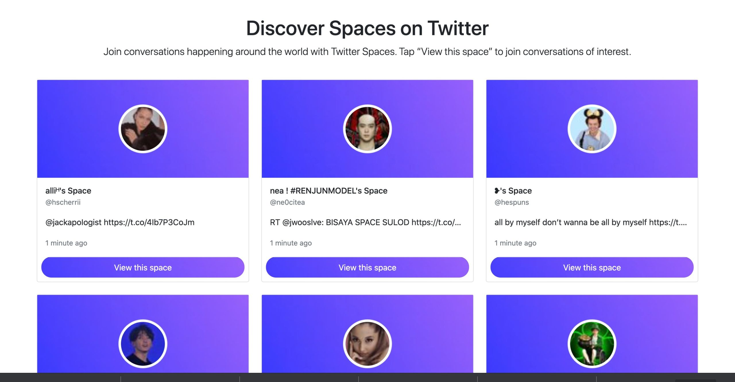 Spaces discovery